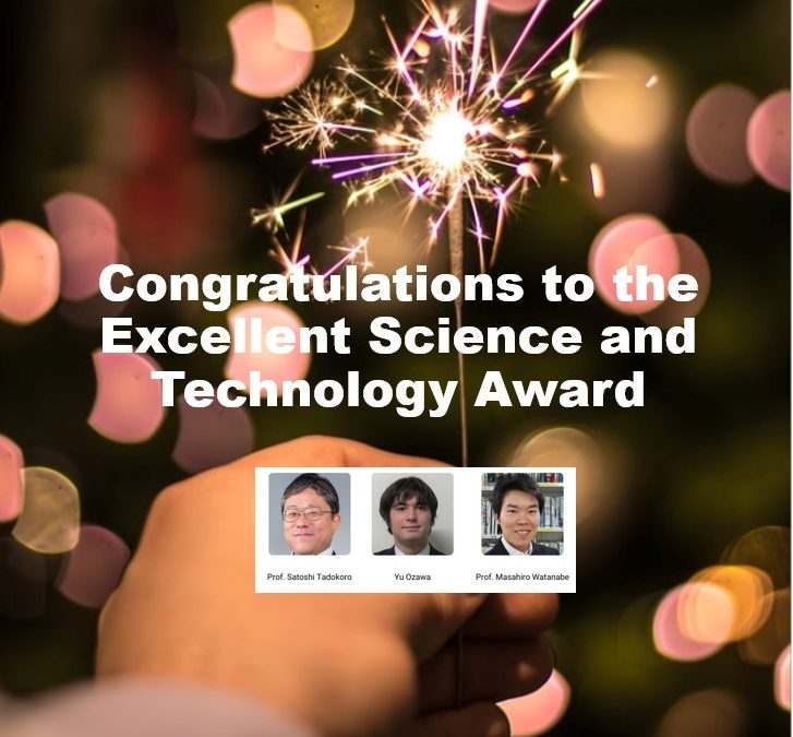 CURSOR researchers receive the Excellent Research and Technology Award 2021 from the Robotic Society of Japan
